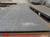 ASTM A202 Grade B(A202GRB) Pressure Vessel And Boiler Steel Plate