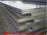 EN10025-6 S690Q Carbon and Low-alloy High-strength Steel Plate