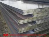 EN10025-6 S550QL1 Carbon and Low-alloy High-strength Steel Plate